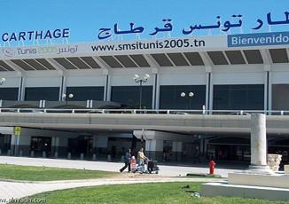 سرقة الامتعة بمطار تونس قرطاج: وزير النقل يتحدث عن عصابات منظمة ...والديوانة التونسية تنفي تورطها في هذه العملية