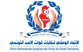 إحياء أربعينية المرحوم منتصر الماطري أمين العام الاتحاد الوطني لنقابات قوات الأمن التونسي