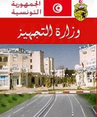 وزارة التجهيز تعتذر عن نشر صور اجتماع محسن مرزوق في صفح ...
