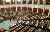 نواب يقترحون مشروع قانون للمطالبة  بالنفاذ الى ارشيف النظام السابق