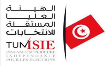مؤشرات غير جيدة لانطلاق اختيار المترشحين لهيئة الانتخابات