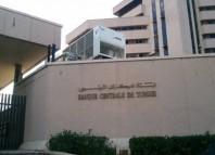 التخفيض من قدرة تونس على تسديد ديونها الخارجية مع آفاق مستقرة