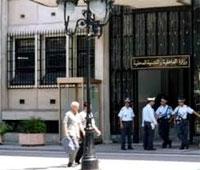 وقفة احتجاجية امام وزارة الداخلية