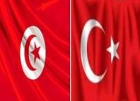 إنشاء مجلس أعلى للتعاون الاستراتيجي بين تونس و تركيا