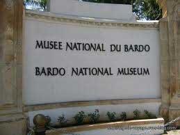 متحف باردو يفتح ابوابه جزئيا اليوم
