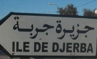 شهود عيان: أهالي جزيرة جربة يدعون إلى انفصالهم عن تونس