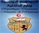 وزارة الداخلية تقول ان مسيرة المعطلين عن العمل غير مرخص فيها