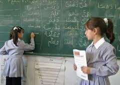 نابل: بطاقة إيداع بالسجن ضدّ المعلّم الذي تحرّش بتلميذتين