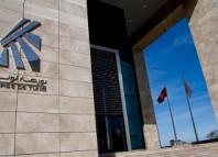 مجموعة شركات ''دليس'' تعتزم دخول بورصة تونس