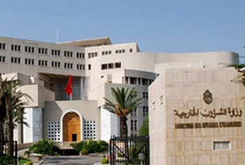 وزارة الشؤون الخارجية تنشر القائمة النهائية للناجحين في ...