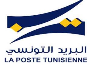 بمناسبة عيد الحب: البريد التونسي يفتح ابوابه يوم الاحد ...