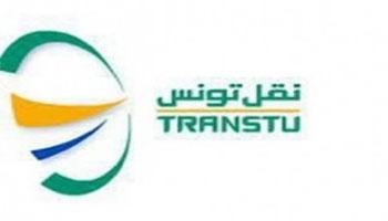 شركة نقل تونس تُغير 3 مسؤولين إداريين وميدانيين إثر حاد ...