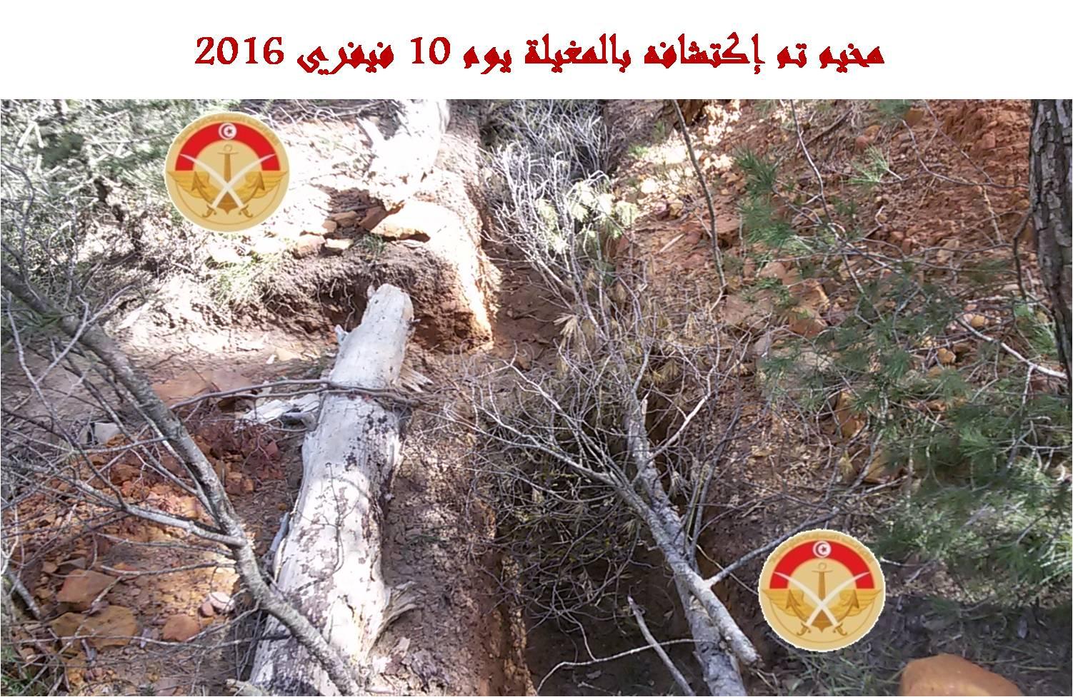 جبل المغيلة :الكشف عن مخيم لمجموعة ارهابية (صور) ...