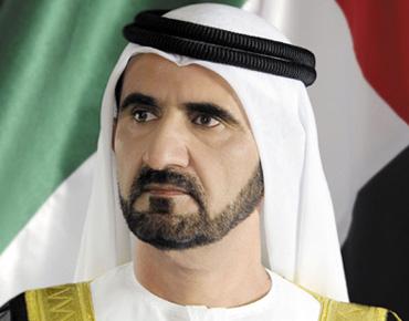 الإمارات تعين وزيرا للسعادة