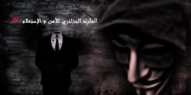 """صفحة """"المارد الجزائري """":الوكالة الفنية للاتصالات تتوصل ..."""