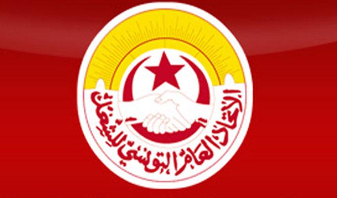 اتحاد الشغل يدعو الحكومة الى التراجع عن عدد م ...
