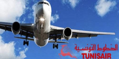 تراجع عائدات النقل لشركة الخطوط التونسية ...
