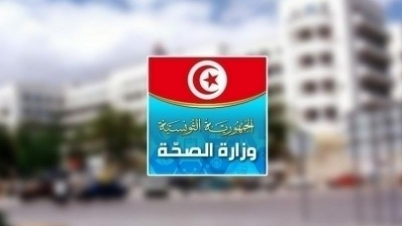 تسجيل 6 إصابات جديدة بفيروس كورونا في تونس ...