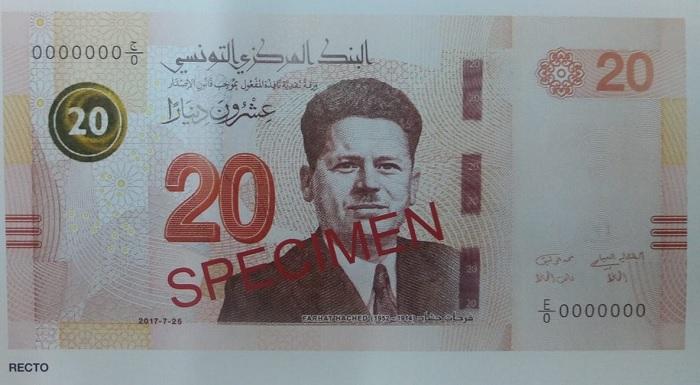 بداية من اليوم: طرح ورقة نقدية جديدة من فئة 20 دينارا