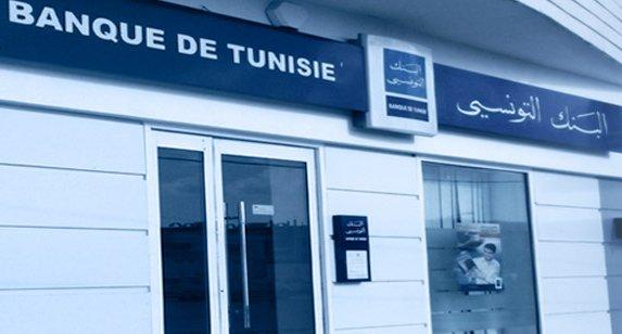 البنك التونسي: قريبا فتح خط تمويل بقيمة 20 مليون دولار