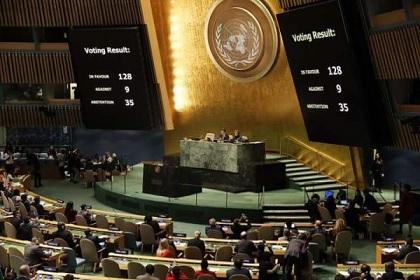 """قائمة الدول التي صوتت """"مع"""" و""""ضد"""" قرار القدس"""