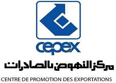 مركز النهوض بالصادرات: عرض قاعدة بيانات جديدة على المؤسسات التونسية