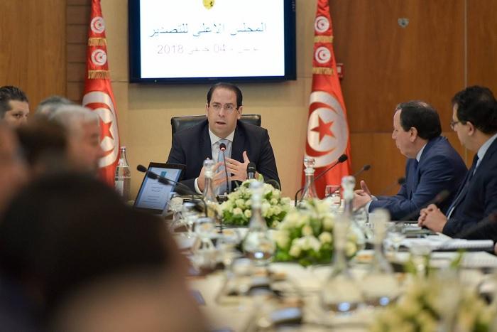 تونس- إنعقاد الاجتماع الأول للمجلس الأعلى للتصدير