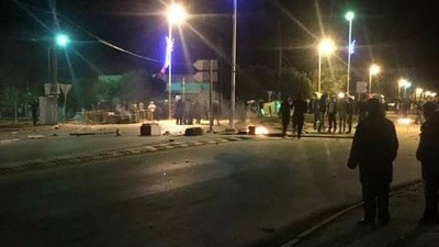 """وزارة الداخلية: """"عناصر إرهابية تسعى لاستغلال التحركات الليلية"""""""
