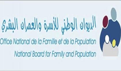 تعيين مدير عام جديد للديوان الوطني للأسرة والعمران البشري