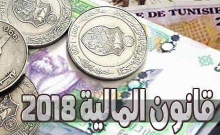 أحزاب تدعو الحكومة إلى تعليق العمل ببعض فصول قانون المالية