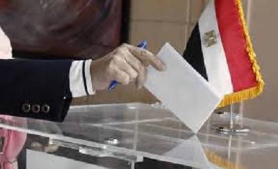 الرزنامة الكاملة للانتخابات الرئاسية المصرية