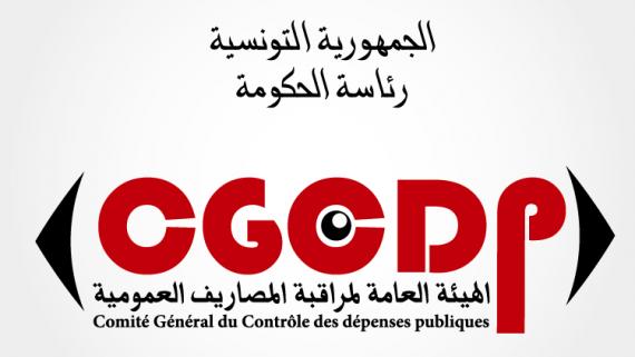 تونس- قائمة الوزارات التي تستحوذ على نصف كتلة الأجور