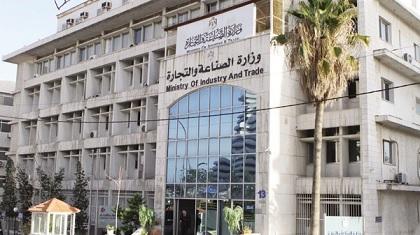 انخفاض العجز التجاري المصري بـ 26 %