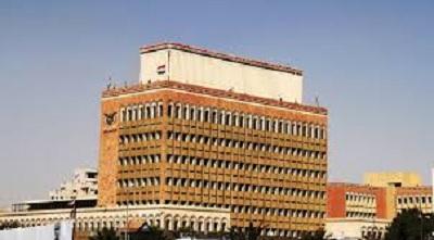 السعودية تودع 2 مليار دولار في البنك المركزي اليمني