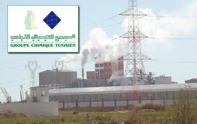 شلل تام في المجمع الكيميائي التونسي
