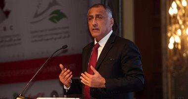 البنك المركزي المصري يخفض أسعار الفائدة
