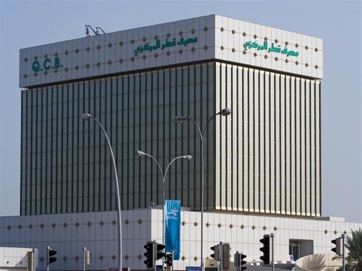 قطر تضخ 43 مليار دولار بالبنوك لتعويض سحب الودائع