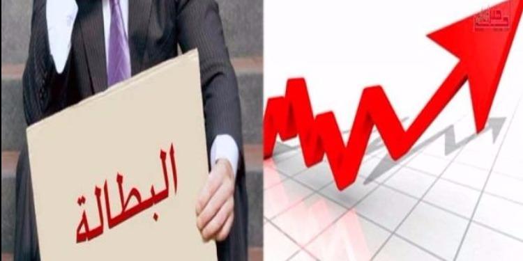 تونس- نسبة البطالة تصل إلى 15,5%
