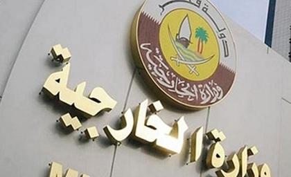 """الخارجية القطرية: """"لن نغير سياستنا ولو استمر الحصار للأبد"""""""
