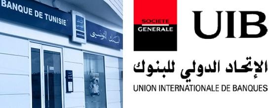 البنك التونسي و الاتحاد الدولي للبنوك يفتحان باب الترشح لخطة مدير ممثل لصغار حملة الأسهم
