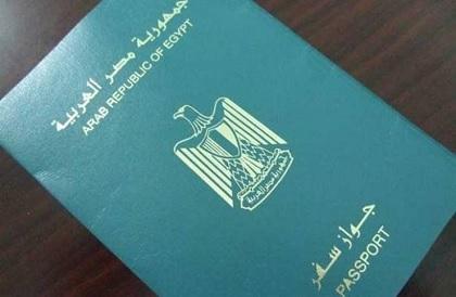 """مصر تسقط الجنسية عن شقيقين لحصولهما على أخرى """"إسرائيلية"""""""