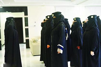 ماهي شروط تجنيد النساء في السعودية؟