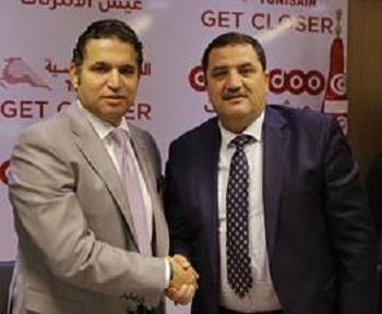 """يهمّ المسجلين في برنامج الوفاء Merci: شراكة بين """"اوريدو"""" والخطوط الجويّة التونسيّة"""