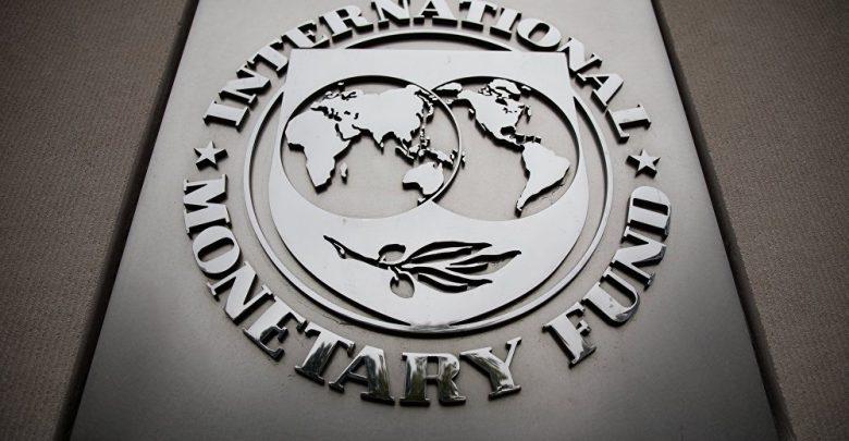 صندوق النقد الدولي : قرار البنك المركزي التونسي صائب