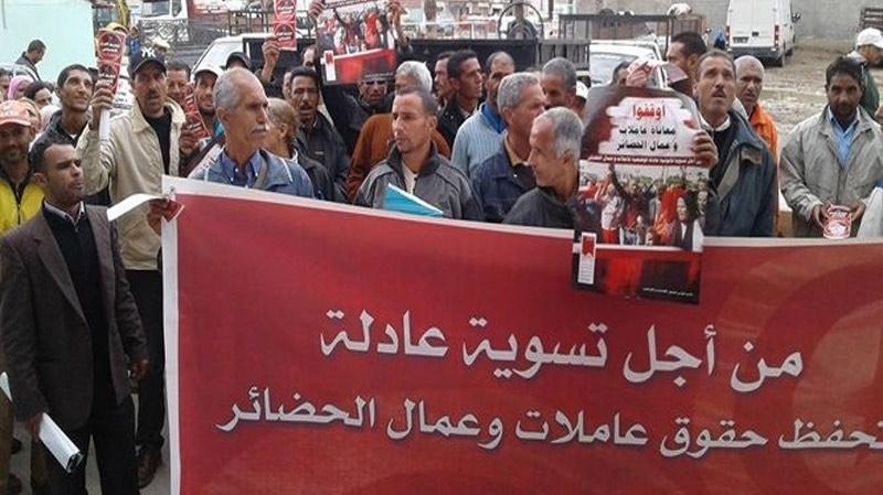 اضراب وطني لعمال الحضائر للمطالبة بتسوية وضعيتهم