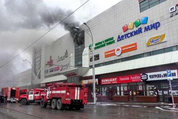 53 قتيلا في حريق ضخم بمركز تجاري في روسيا