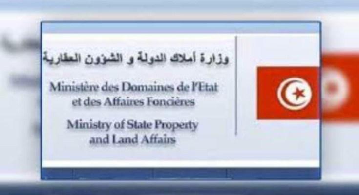 خوصصة الوكالة العقارية للسكنى: وزارة أملاك الدولة تُوضح