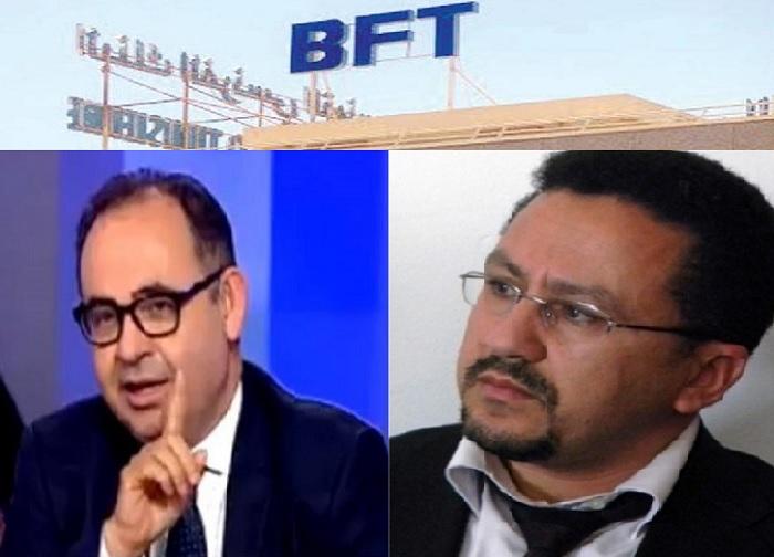 بالوثائق.. مراسلات سرية تورط بن حميدان في قضية البنك الفرنسي التونسي و خسائر بالمليارات للدولة