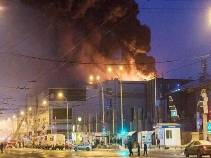 52 مليون دولار أضرار حريق المركز التجاري في روسيا