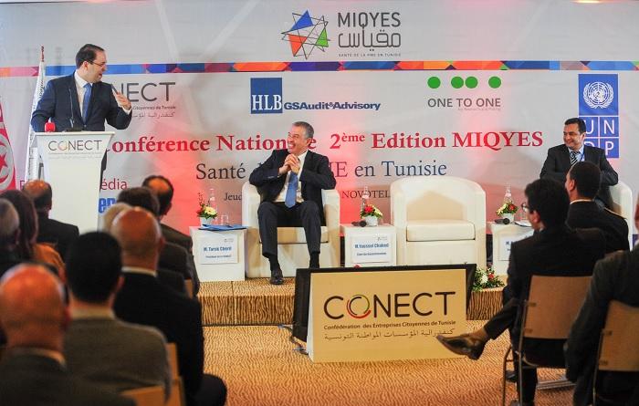 """الشاهد: """" المالية العمومية هي التحدّي الأكبر للإقتصاد التونسي"""""""